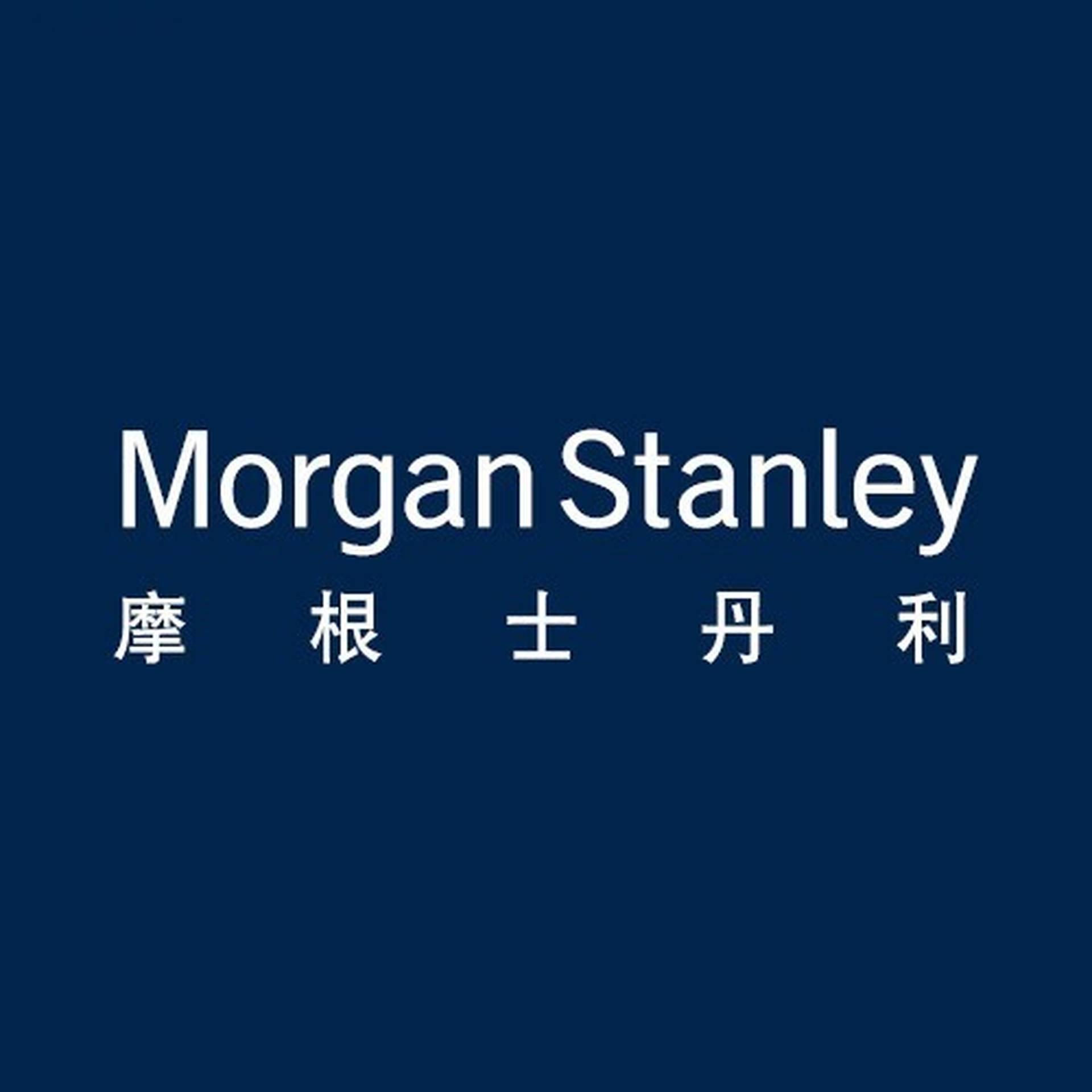 摩根士丹利 Morgan Stanley